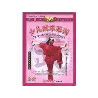 Wushu Style DVDs