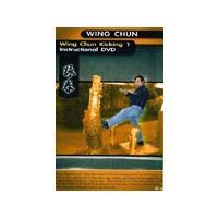 Wing Chun DVDs