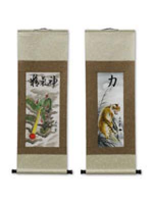 Animal Wall Scrolls