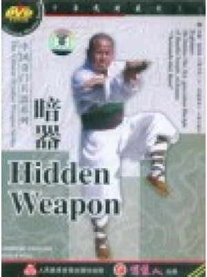 Hidden Weapons (double DVD)