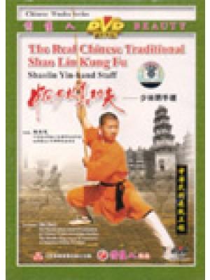 Shaolin Yin Hand Staff
