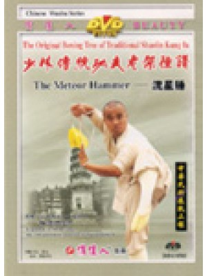 Meteor Hammer DVD with Shi Deyang