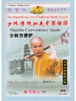 Shaolin Spade with Shi Deyang