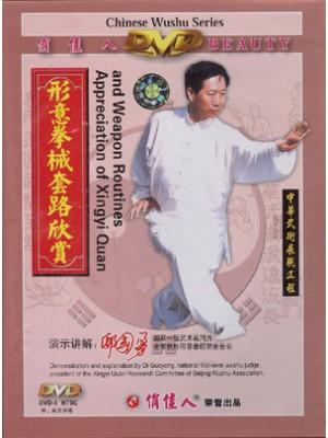 Appreciation of Hsing-I Quan & Weapons Form with Di Guoyong