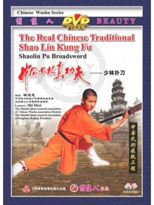 Shaolin Pu Broadsword