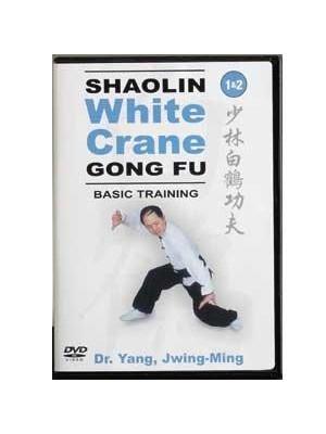 Shaolin White Crane Gong Fu Course 1 & 2