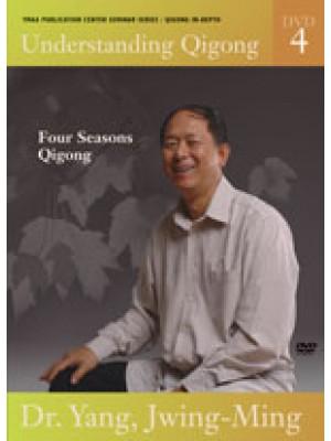 Understanding Qigong DVD 4