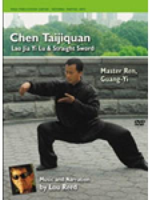 Chen Taijiquan - Lao Jia Yi Lu & Straight Sword